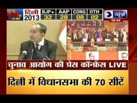 Delhi Assembly Elections/Polls: Voting on 7 February, counting of votes on 10th