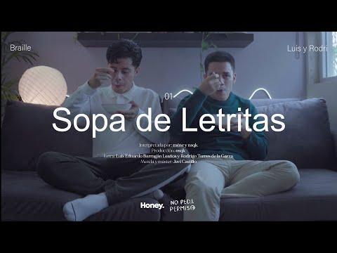Méne & nsqk - Sopa de Letritas (Visualizer)