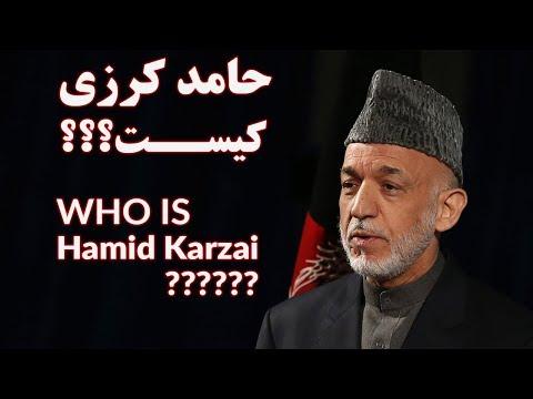 زندگینامه حامد کرزی رییس جمهور اسبق افغانستان و دست آوردهای 13 ساله اش - کابل پلس | Kabul Plus