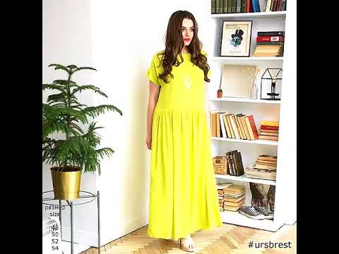 Платье 18-796 от белорусского производителя ЮРС