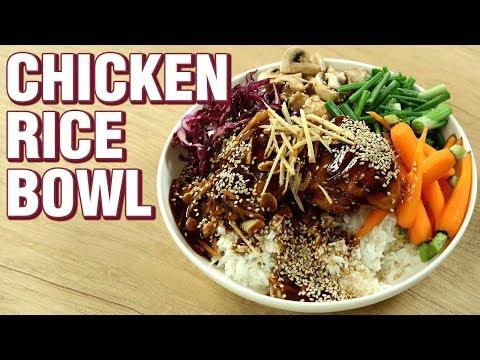 Chicken Rice Bowl | Chinese recipe| Non Veg Rice Bowl Recipe | Varun Inamdar