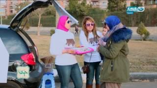 حياتنا - مي وسيمون بنتين يصنعوا الحلويات ويبيعوها في الشارع على عربية ملاكي