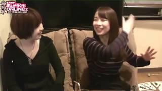 Recorded on 14/01/08 亜人紹介さくま心央ちゃんゲスト愛沢舞美のまんが...