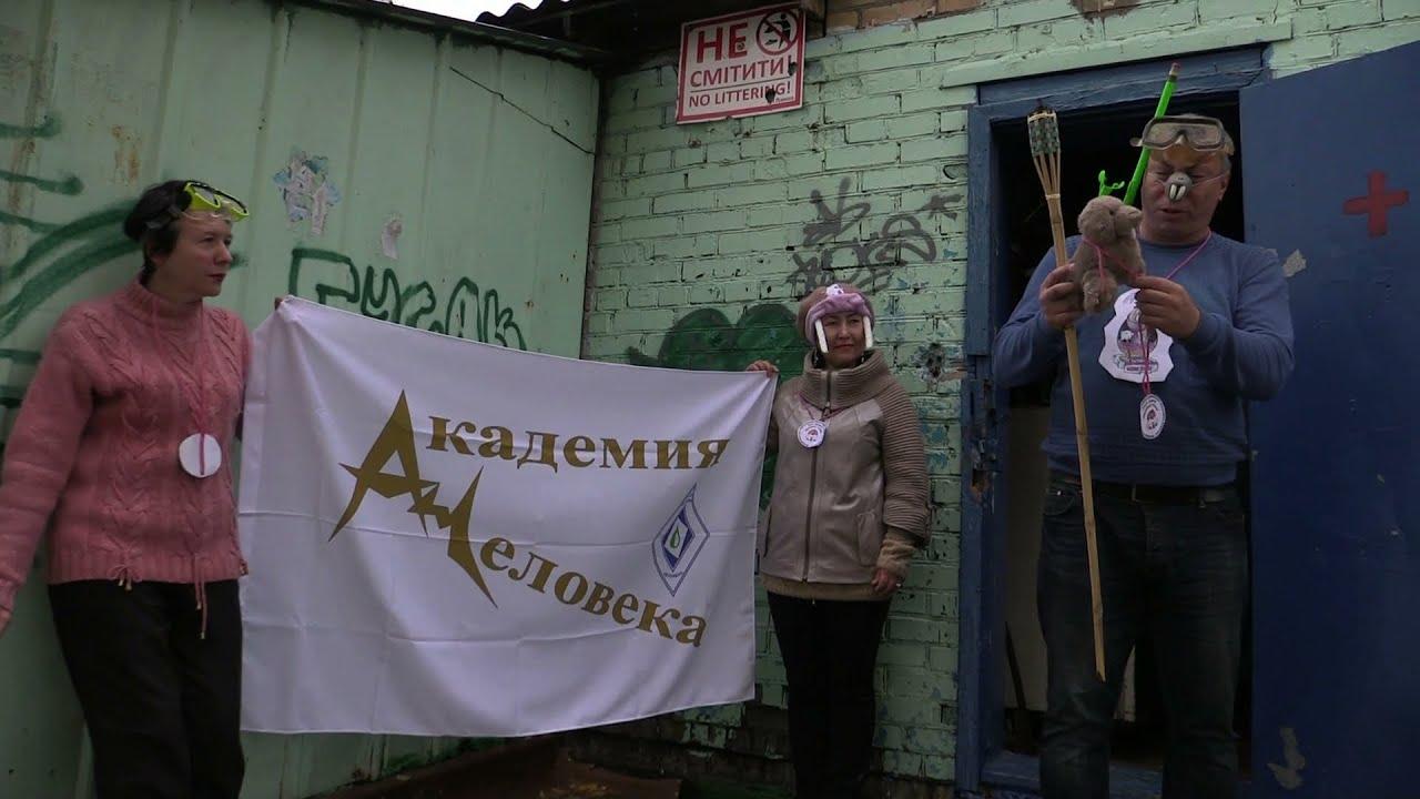 Киевский клуб моржей