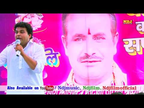 2016 New Haryanvi Ragni | Pahle Aali Hawa Rahi Na | Latest Song Loktath Haryanvi 2016 | NDJ Music