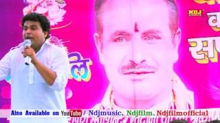 2016 New Haryanvi Ragni | Pahle Aali Hawa Rahi Na | Latest Song Loktath Haryanvi 2016 | NDJ Music