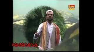 "Gambar cover Bengali Ghazal: ""Maa Aminar Kole"" Song | Biswnabir Srashthobani | MD Rabiul Islam"