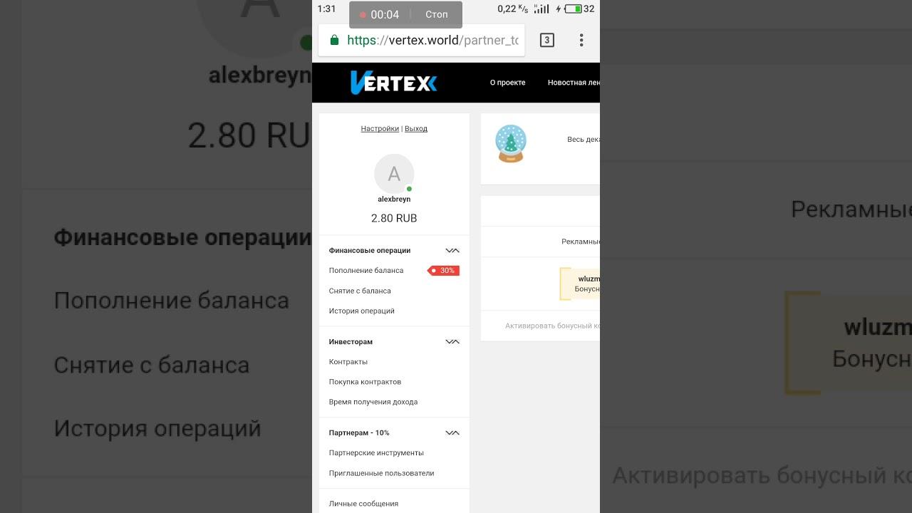 От 1000 до 3000тис. Рублей к новому году Vertex заработок на|заработать рубли на автомате