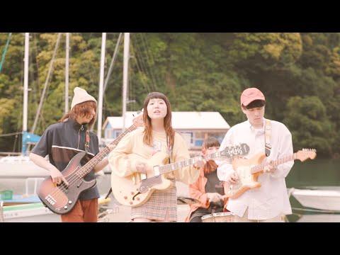 Crispy Camera Club / ネイビー・ショア【MV】