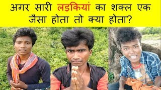 Prince Kumar Comedy | Prince Comedy | Prince Kumar | Vigo Video | PRIKISU Series | Part 152