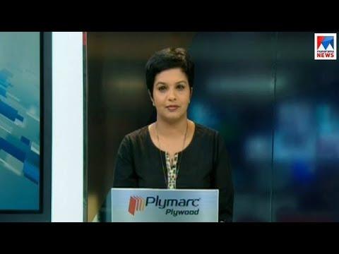 സന്ധ്യാ വാർത്ത | 6 P M News | News Anchor - Nisha Purushothaman | March 10, 2018