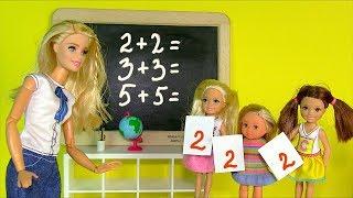 Двойки всем! Обманула Подруг Мультик Барби Про Школу Куклы Для девочек