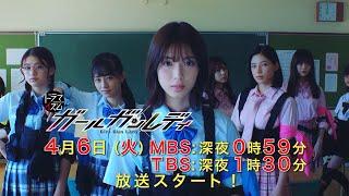 女優の白石聖さんが、2021年4月6日にスタートする連続ドラマ「ガールガンレディ」(MBS)で主演を務めることが2月19日、分かった。学校を舞台に、女子高生たちが ...