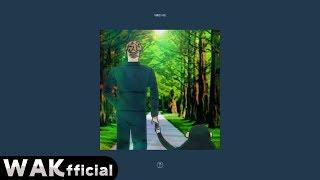 우왁굳 리믹스 - 뒤틀린 사랑(원곡 : Shelter)