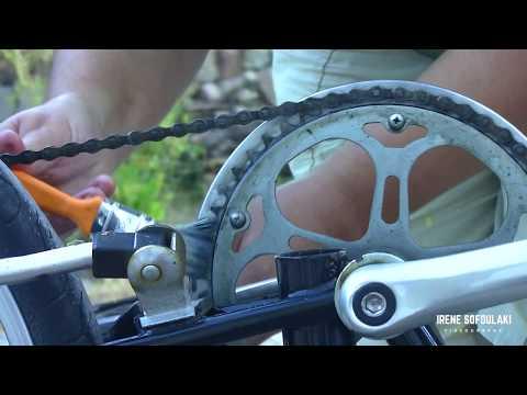 Ποδήλατο: Καθαρισμός & Λίπανση Αλυσίδας & Γραναζιών / Bicycle: Cleaning the Chain & Sprockets