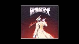 Sung by Yuuji Ueda, Sadamitsu's voice actor... who I almost didn't ...
