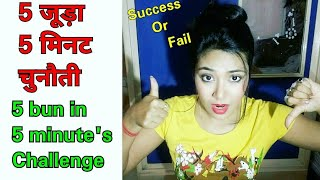5 buns in 5 minutes challenge | 5 juda hairstyles | Collab with Pari Pakhton