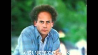 ヒットメーカーP・ウイリアムスの曲。 田中星児さんがこの歌詞で歌うの...
