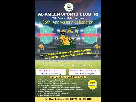 AL-AMEEN SPORTS CLUB