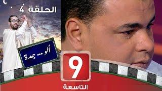 CNN Arabic - بن علي يرفع دعوى ضد قناة تونسية بسبب
