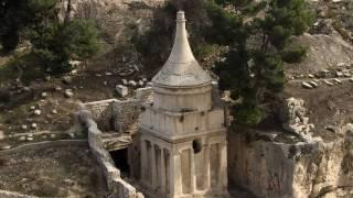 יד אבשלום - נחל קדרון - ירושלים