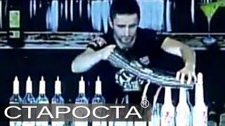 Лучшее бармен-шоу от Александра Штифанова - Каталог артистов