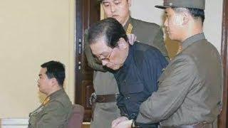 Ким Чен Ын казнил своего дядю (новости)