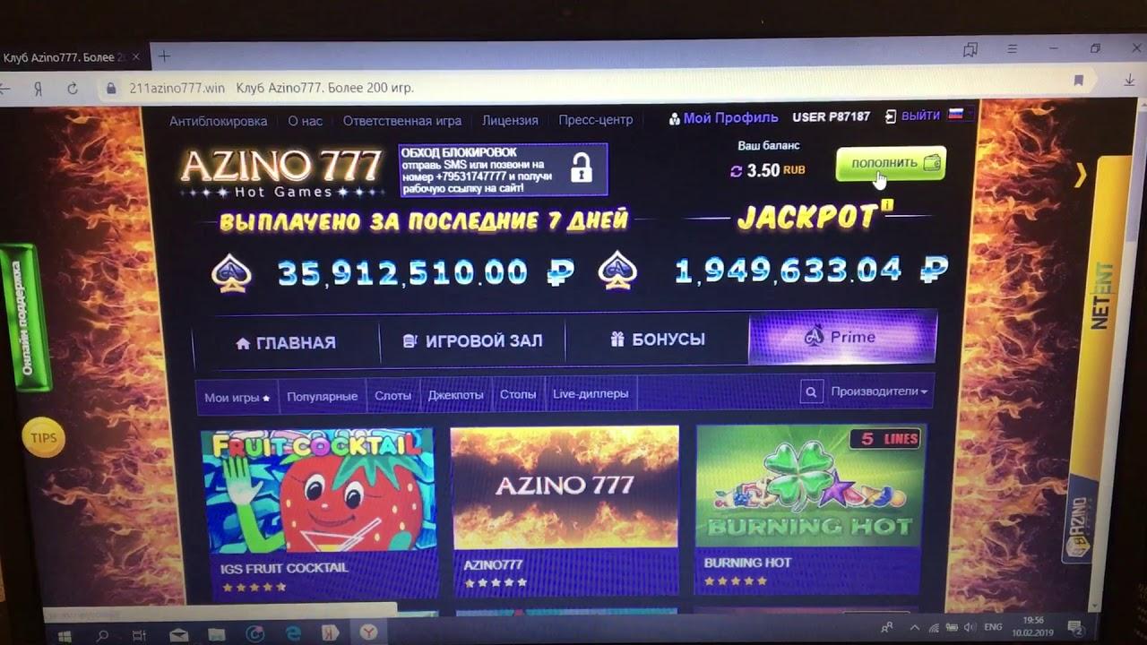 Борьба с онлайн-казино в России