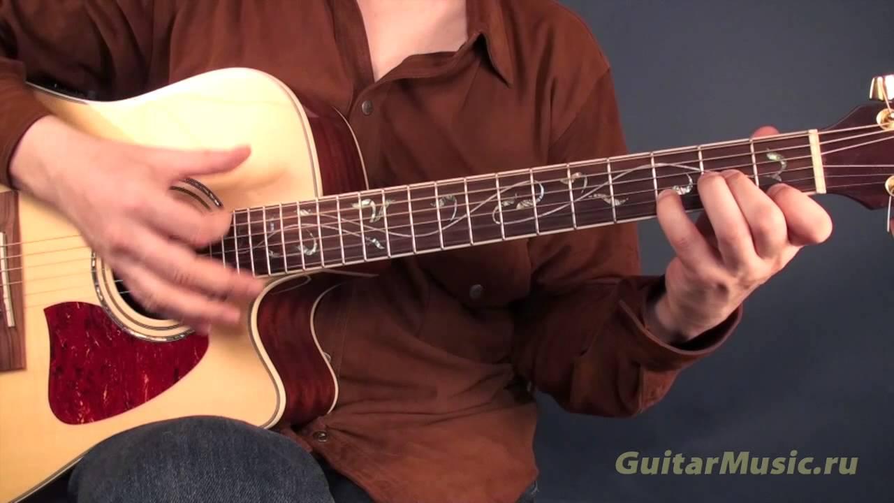 переборы и аккорды на гитаре схемы для начинающих