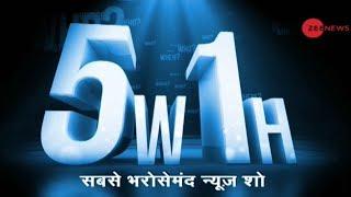 5W1H: BJP MLA Umesh Katti claims of BJP government in Karnataka