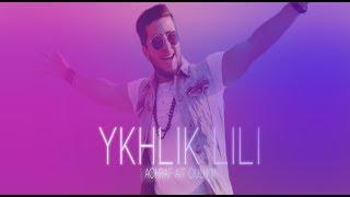 Saad Lamjarred - Ykhalik lili - Cover by Achraf Ait Oulhim ( EXLUSIVE)