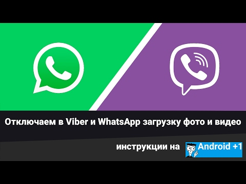 WhatsApp для компьютера Вацап, Ватсап на компьютер