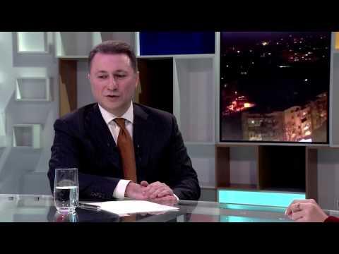 ДУИ сè уште чека понуда со гаранции и рокови од СДСМ