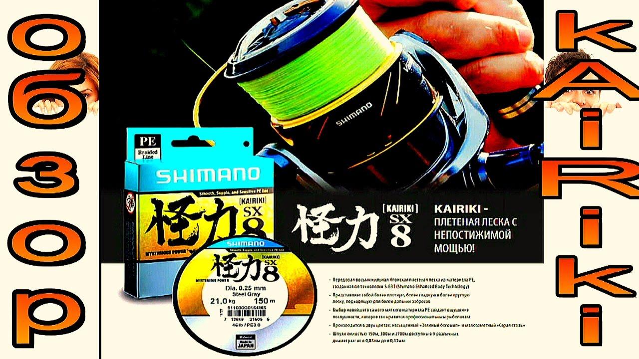 В челябинск — 200 руб. , возможен самовывоз. Sufix плетеный шнур sufix pe glide master зеленая 135м 0. 14мм 8,4кг. От 900 руб. В челябинск — 200.