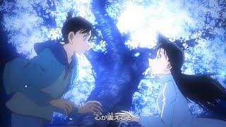 Detective Conan - Opening 52 OP Full (JUST BELIEVE YOU - all at once)《JF》