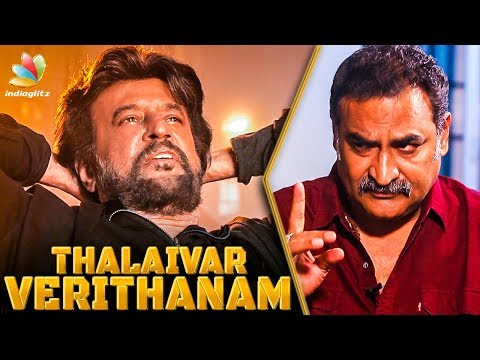 PETTA : Thalaivar Full Verithanam | Aadukalam Naren Interview | Superstar Rajinikanth