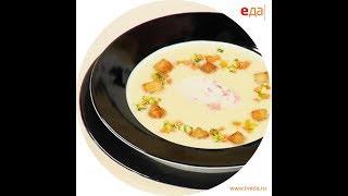 Картофельный крем-суп со сливками/ рецепт от шеф-повара / Илья Лазерсон / Обед безбрачия