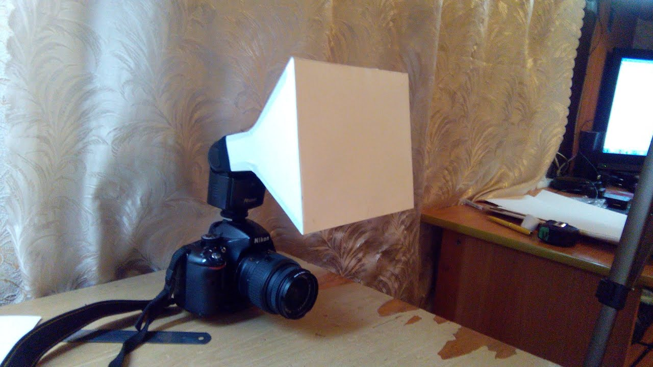вывезла самодельный осветитель для фотосъемки что важнее