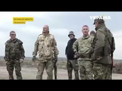 Луганск Трехизбенка передовые позиции Украинских Силовиков Захват территории Новости Украины Сегодня