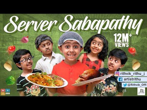Server Sabapathy    Hotel Galatta   Tamil Comedy Video   Rithvik   Rithu Rocks