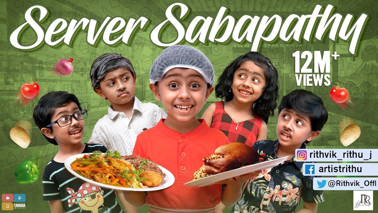 Server Sabapathy  | Hotel Galatta | Tamil Comedy Video | Rithvik | Rithu Rocks