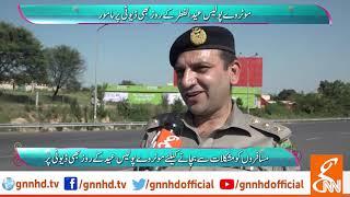 national highway motorway police merit list ldc job pass