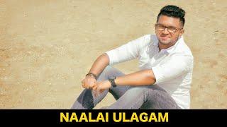 Naalai Ulagam   A R Rahman   Love Birds   Nikhil Mathew