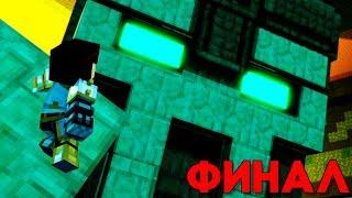 Minecraft Story Mode Season 2 Episode 1 ФИНАЛ / КОНЦОВКА - ЭПИЗОД 1