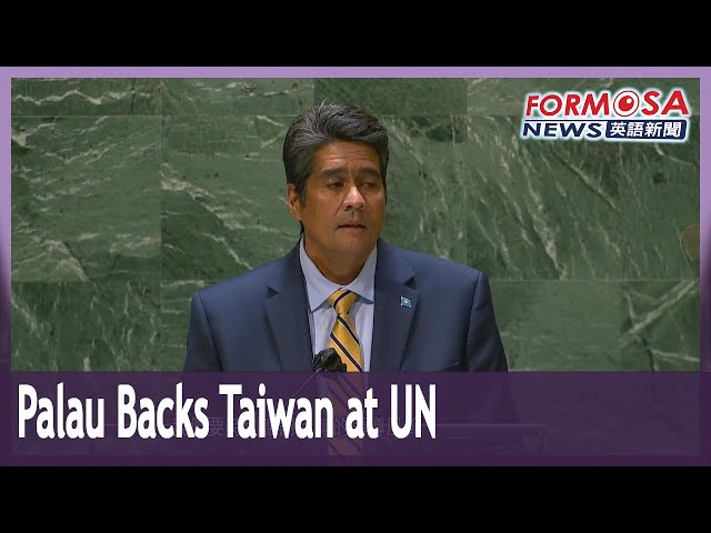 Palaua's president calls for Taiwan's inclusion at UN General Assembly