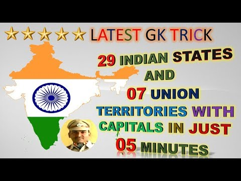 Gk tricks in English | states and capitals of India and Union Territories | 2017