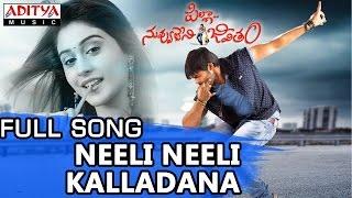 Neeli Neeli Kalladana Full Song || Pilla Nuvvu Leni Jeevitham Movie || Sai Dharam Tej, Regina