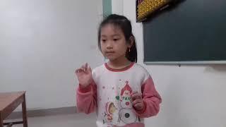 Mina KIQ2