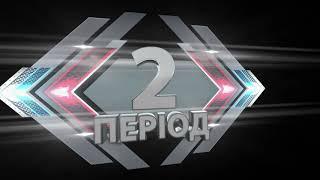 УХЛ. 8.01.19. «Днепр» - «Донбасс» 0:1. Обзор