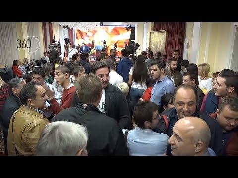 360˚ Како помина референдумската ноќ во седиштето на ВМРО-ДПМНЕ